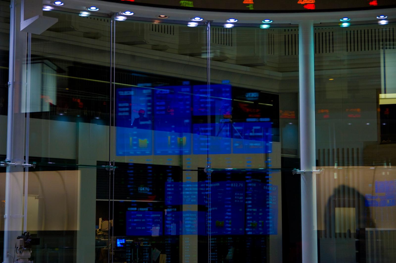 株式について 1